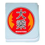 Mahayana In Chinese baby blanket