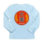Mahayana In Chinese Long Sleeve Infant T-Shirt