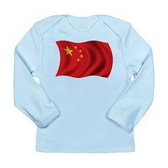 Wavy China Flag Long Sleeve Infant T-Shirt