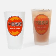 Made In China Pint Glass