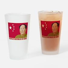 PRC Pint Glass