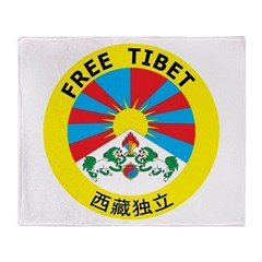 Round Free Tibet In Chinese Throw Blanket