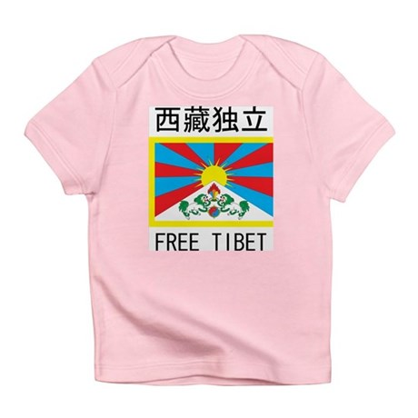 Free Tibet In Chinese Infant T-Shirt