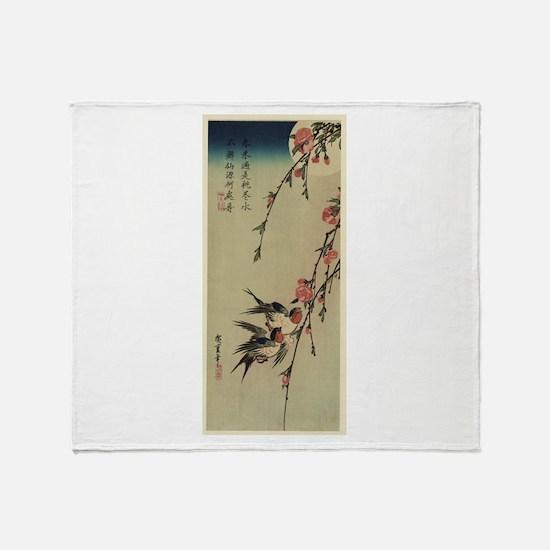 Hiroshige Swallows and Peach Blossoms Stadium Bla