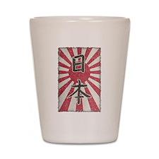 Vintage Japan Shot Glass