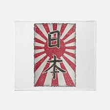 Vintage Japan Throw Blanket