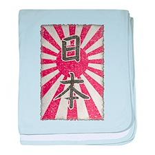 Vintage Japan baby blanket