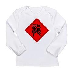 Kanji Dragon Long Sleeve Infant T-Shirt