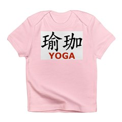 Yoga In Chinese Infant T-Shirt