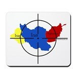 Middle East Crosshairs Mousepad