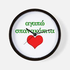 Spanakopita (Greek) Wall Clock