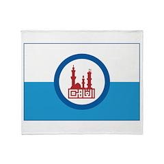 Cairo Flag Throw Blanket