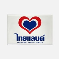 Heart (Love) Thailand Rectangle Magnet