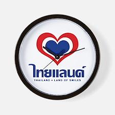 Heart (Love) Thailand Wall Clock
