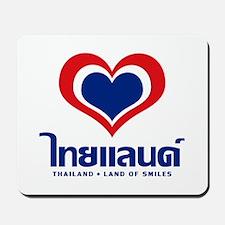 Heart (Love) Thailand Mousepad