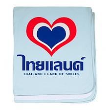 Heart (Love) Thailand baby blanket