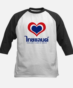 Heart (Love) Thailand Kids Baseball Jersey