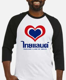 Heart (Love) Thailand Baseball Jersey