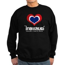 Heart (Love) Thailand Sweatshirt