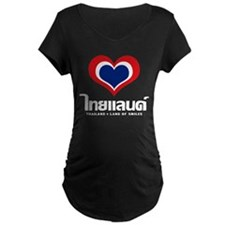 Heart (Love) Thailand T-Shirt