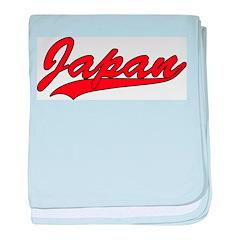 Retro Japan baby blanket