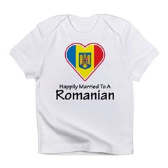 Happily Married Romanian Infant T-Shirt