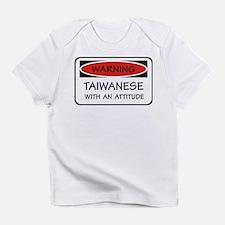 Attitude Taiwanese Infant T-Shirt