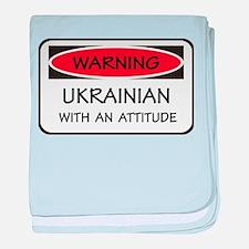 Attitude Ukrainian baby blanket