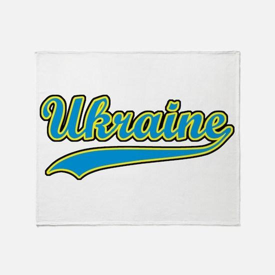 Retro Ukraine Throw Blanket