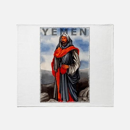 Vintage Yemen Art Throw Blanket