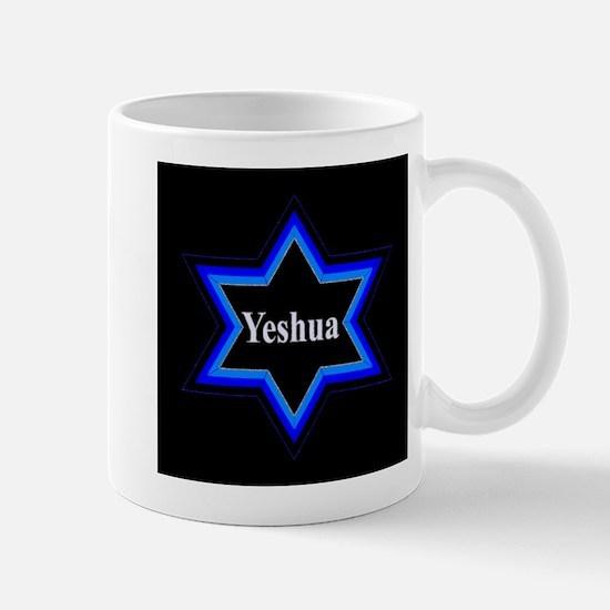 Yeshua Star of David (Blk) Mug