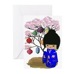 Blue Kawaii Kokeshi Doll Greeting Cards (Pk of 20)