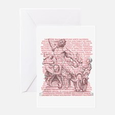 Laocoon Full Text Greeting Card