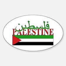 Palestine Sticker (Oval)