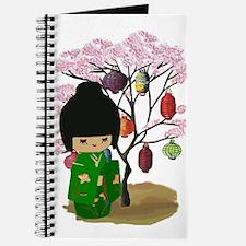 Green Kawaii Kokeshi Doll Journal