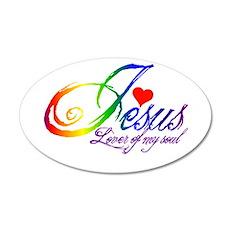 Jesus Lover of my soul primar 38.5 x 24.5 Oval Wal