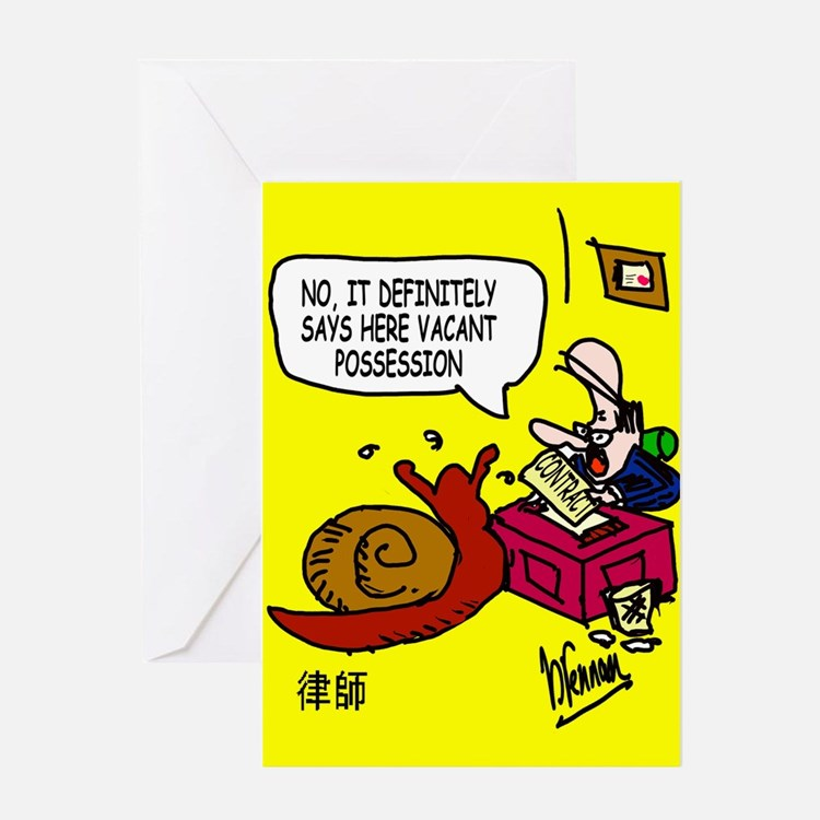 Property Lawyer Greeting Card