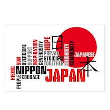 Japan Inspiration Postcards (Package of 8)