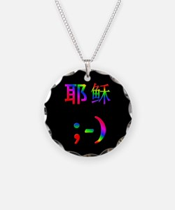 Chinese Jesus Smiley Necklace