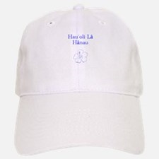 Hawaiian Happy Birthday Baseball Baseball Cap