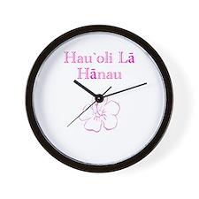 Hawaiian Birthday Pink Wall Clock