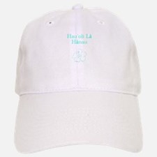 Hawaiian Birthday Aqua Baseball Baseball Cap