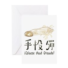 Chinese Hand Grenade Greeting Card