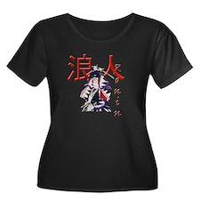 Ronin - Masterless Samurai T