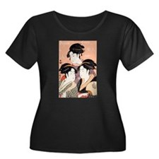 Utamaro's Three Japanese Beau T