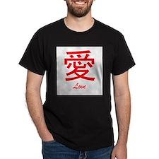 """""""Ai"""" Japanese Love T-Shirt"""