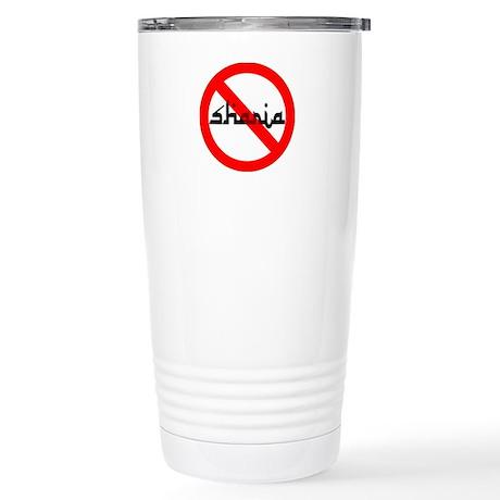 NO JIHAD Stainless Steel Travel Mug