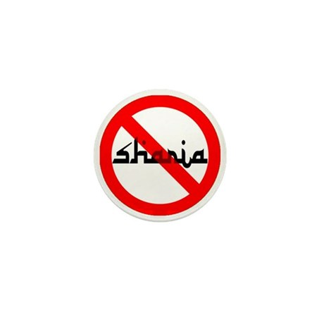 NO JIHAD Mini Button (10 pack)