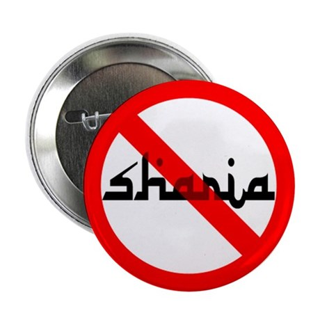 "NO JIHAD 2.25"" Button (100 pack)"
