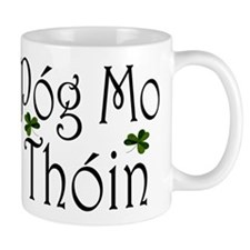 Kiss My Arse (Gaelic) Mug